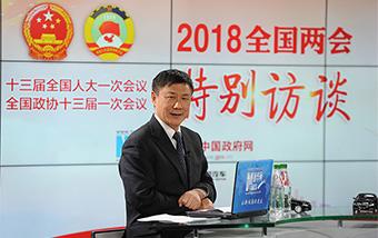 張燕生解讀新徵程目標:中國經濟將面臨哪些新情況、新問題、新要求