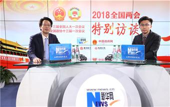 王昌林:政府工作報告傳遞高質量發展指向
