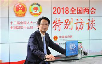 王昌林:供給側結構性改革等三大因素助力中國GDP增速回升