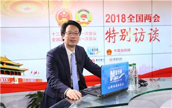 王昌林:調低赤字率為宏觀調控留下更多政策空間