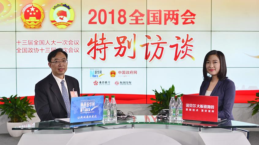 """葛道凱:政府工作報告為今年教育改革發展劃""""重點"""""""