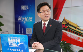 最高檢:走出了一條具有中國特色的公益司法保護道路
