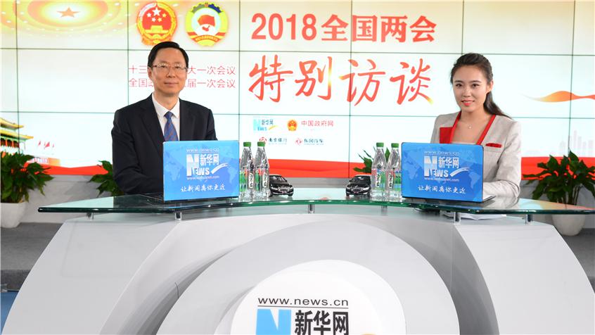 藍紹敏:以綜合性科學中心建設為重要支撐 加快推動南京創新名城建設
