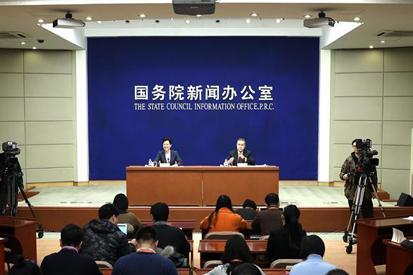 國新辦就深化商事制度改革有關情況舉行新聞發布會