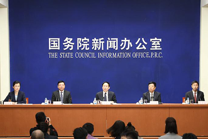國新辦就國家可持續發展議程創新示范區建設情況舉行發布會