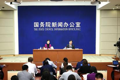 國新辦就2018年一季度國民經濟運行情況舉行發布會