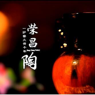 荣昌陶:一炉窑火传千年