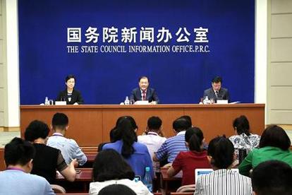 國新辦就司法行政戒毒工作成果舉行新聞發布會