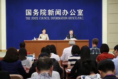 國新辦就《中國與世界貿易組織》白皮書有關情況舉行發布會