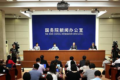 國新辦就中國—東盟建立戰略夥伴關係15周年暨第15屆中國—東盟博覽會等舉行發布會