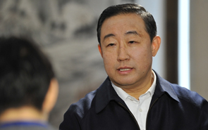 【第九期】傅政華:發揮司法行政工作職能 支持民營企業發展壯大