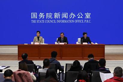 國新辦就重大水利工程建設有關情況舉行新聞發布會