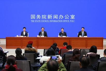 國新辦就第三次石漠化監測成果有關情況舉行發布會