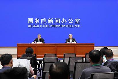 國新辦就中國減貧40年有關情況舉行發布會