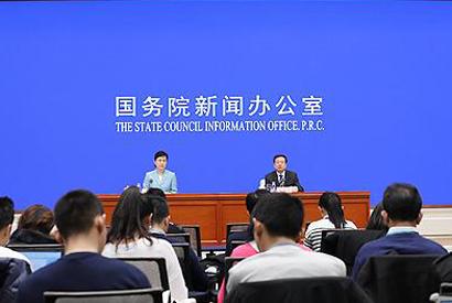 國新辦就2018年11月份國民經濟運行情況舉行發布會