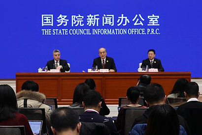 國新辦就最高人民檢察院改革內設機構 全面履行法律監督職能等情況舉行發布會