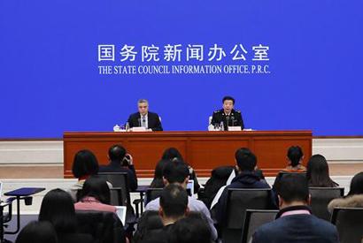 國新辦就2018年全年進出口情況舉行新聞發布會