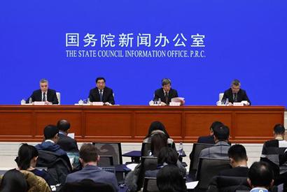 國新辦就落實中央經濟工作會議精神的具體舉措舉行新聞發布會