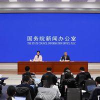 國新辦就2018年中央企業經濟運行情況舉行發布會