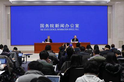 國新辦就2018年國民經濟運行情況舉行發布會