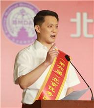 聚焦随地吐痰与罕见病患者 为健康北京倡言