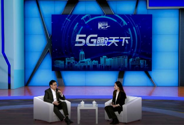 5G將給超高清産業各個方面帶來巨大機遇