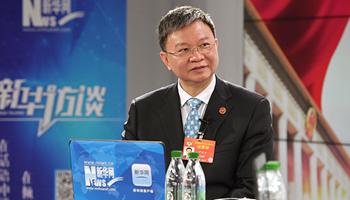 嚴純華:高等教育應服務于經濟和發展戰略