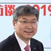 尹同躍:對中國汽車工業和中國經濟充滿信心