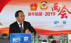 劉尚希:民生改善是為了人的發展 為經濟發展增後勁