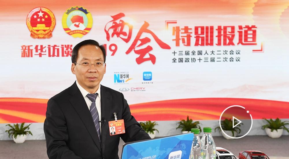 劉尚希:減稅超預期 民生改善增後勁
