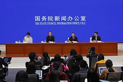 國新辦就堅決打好防范金融風險攻堅戰有關情況舉行發布會