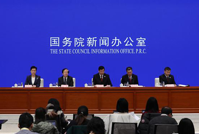 國新辦就中國的生態環境檢察工作情況舉行發布會