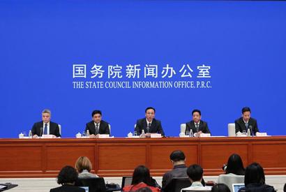國新辦就《偉大的跨越:西藏民主改革60年》白皮書舉行發布會