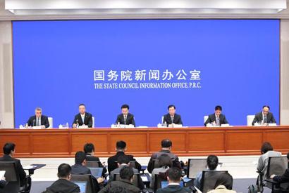 國新辦就數字中國建設峰會有關情況舉行發布會