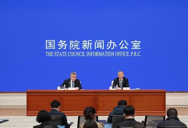 國新辦就中央企業2019年一季度經濟運行情況舉行發布會