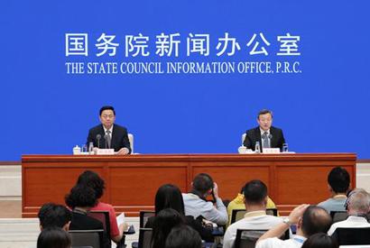 國新辦就《關于中美經貿磋商的中方立場》白皮書情況舉行發布會