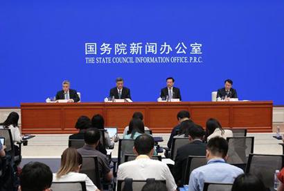 國新辦就廣東改革開放和創新發展情況舉行發布會