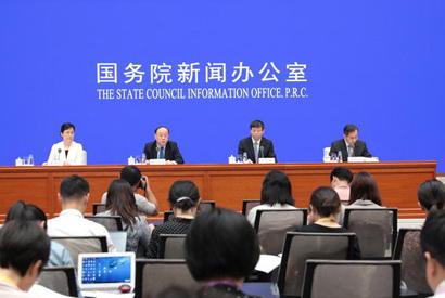 第二屆中國國際進口博覽會倒計時100天新聞發布會