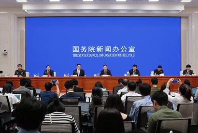 國新辦就慶祝中華人民共和國成立70周年活動有關情況舉行新聞發布會