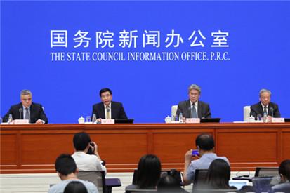 國新辦舉行新中國成立70周年工業通信業發展情況發布會