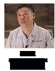 马玉成:见证鞍钢智能化转型发展