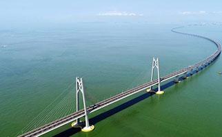 中國跨度——新中國成立70周年成就述評之一
