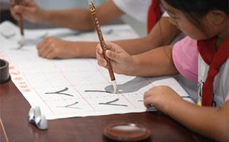 铸就中华文化新辉煌——新中国成立70周年文化建设成就述评