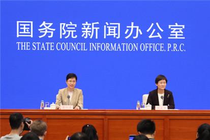 國新辦舉行10月份國民經濟運行情況新聞發布會