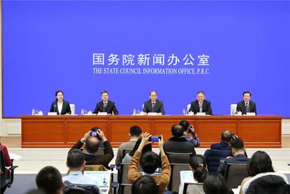 國新辦舉行第四次全國經濟普查結果新聞發布會