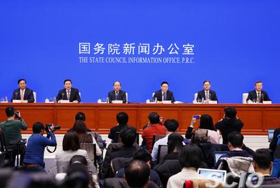 國新辦舉行中美經貿磋商有關進展情況新聞發布會