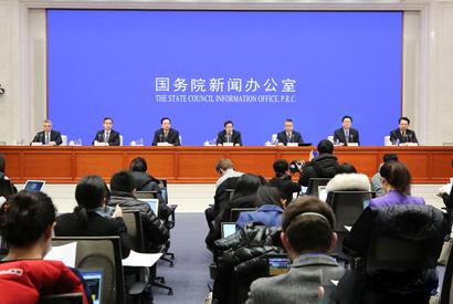 國新辦舉行統籌疫情防控和經濟社會發展工作發布會