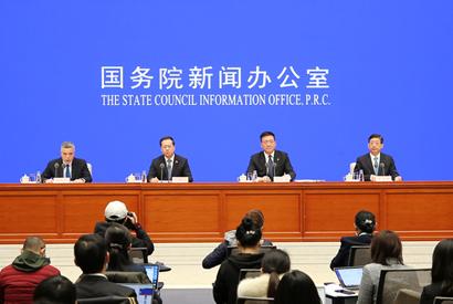 國新辦舉行抗擊疫情國際合作有關情況發布會