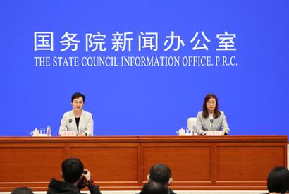 國新辦舉行一季度外匯收支數據新聞發布會