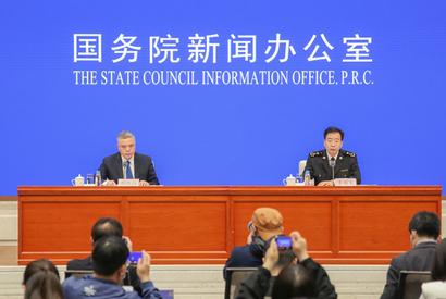 國新辦舉行2020年一季度進出口情況發布會